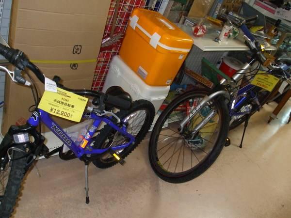 自転車店 相模原 自転車店 : ... 相模原で激安自転車買うなら