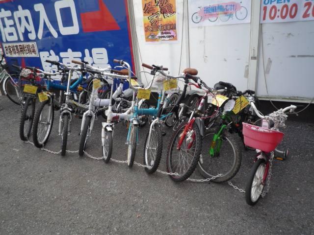 自転車の 自転車販売店 : ... 自転車を格安価格にて販売中