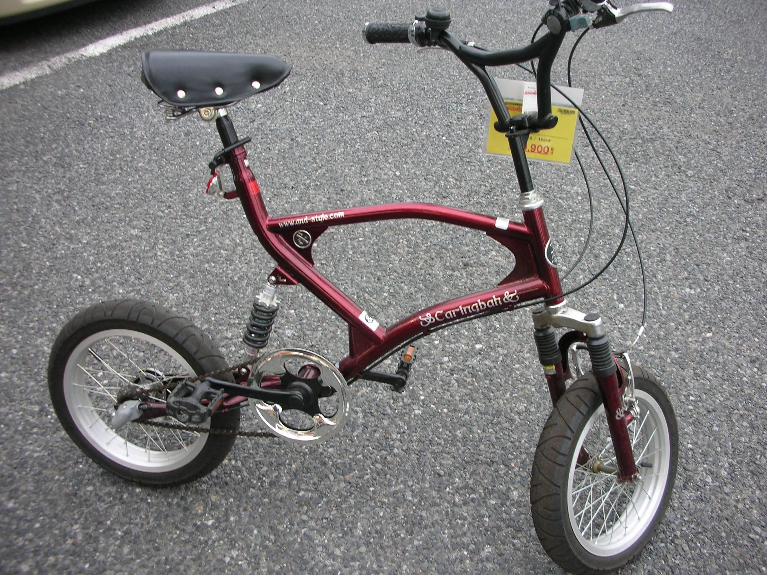 自転車の 総合自転車 : 自転車・男女兼用軽快自転車 ...