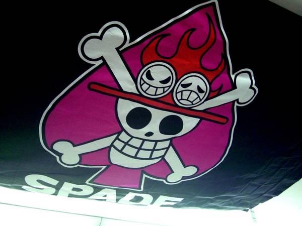 海賊 (ONE PIECE)の画像 p1_12