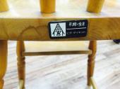 トレジャーファクトリー市川店