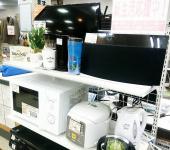 横浜長津田店