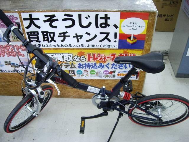 自転車の 横浜市 自転車 買取 : ... 横浜鶴見店 新入荷&買取情報