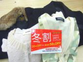 トレジャーファクトリー横浜鶴見店