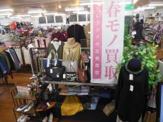 トレファク足立西新井店ブログ