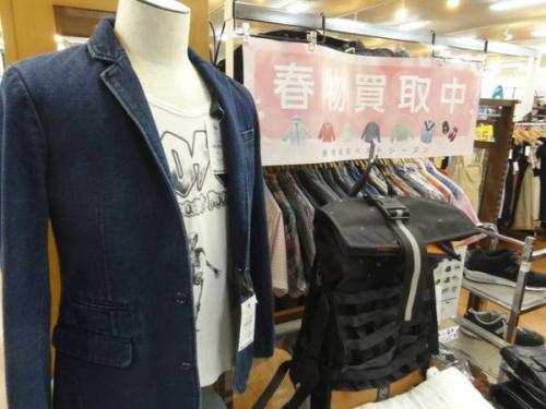 モンクレール(MONCLER)の足立西新井衣類