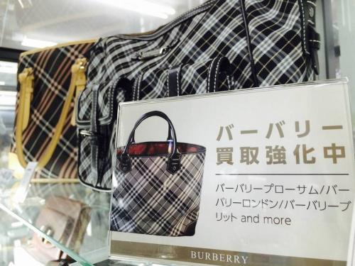 財布のバーバリー(BURBERRY)