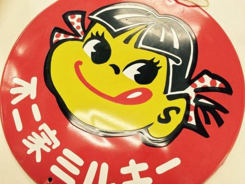 楽器・ホビー雑貨のフィギュア
