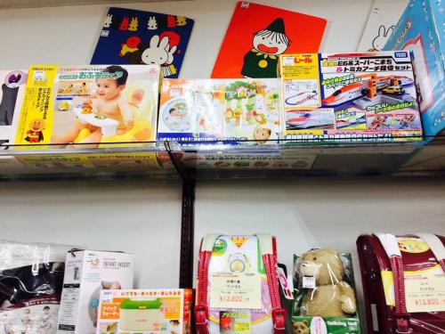 おもちゃの足立西新井雑貨
