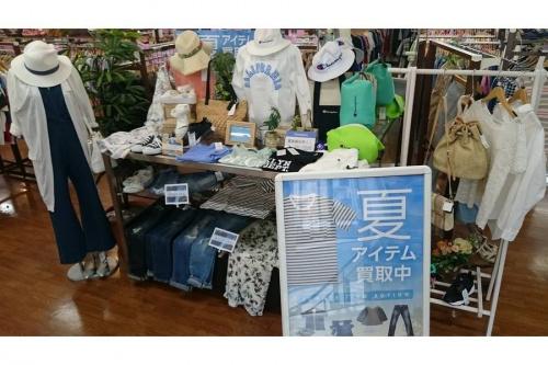 キャンペーンの足立西新井衣類