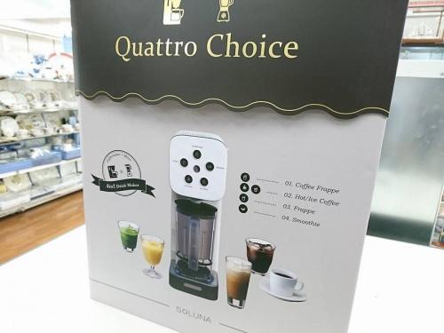 生活家電・家事家電のコーヒーメーカー