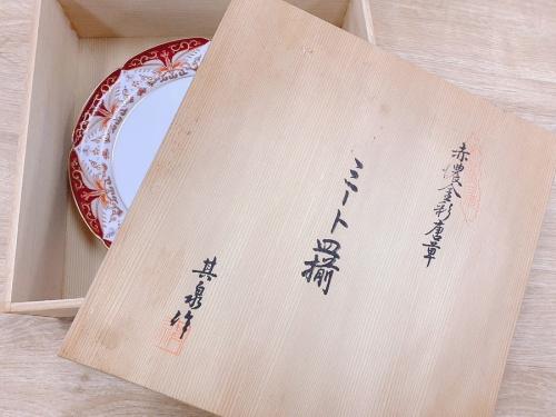 有田焼の足立西新井