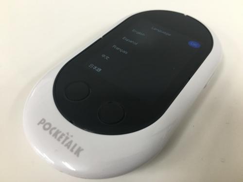 デジタル家電の翻訳機
