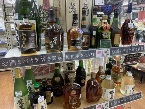 お酒のBACCARAT(バカラ)
