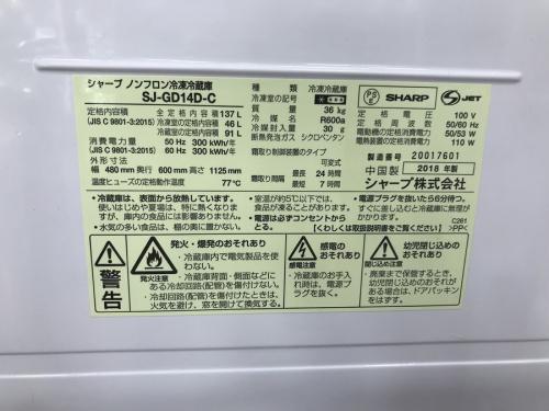 トレファク足立西新井の2ドア冷蔵庫