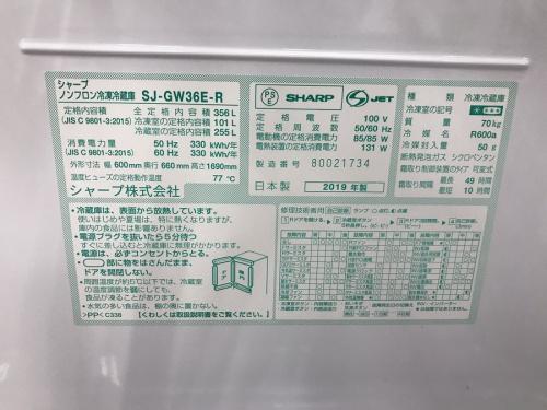 大型冷蔵庫の中古家電