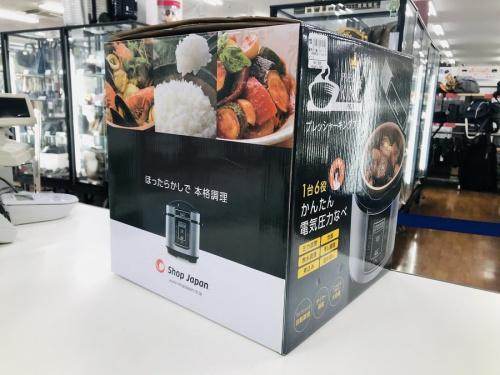 キッチン家電の圧力鍋