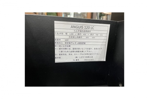トレファク足立西新井店