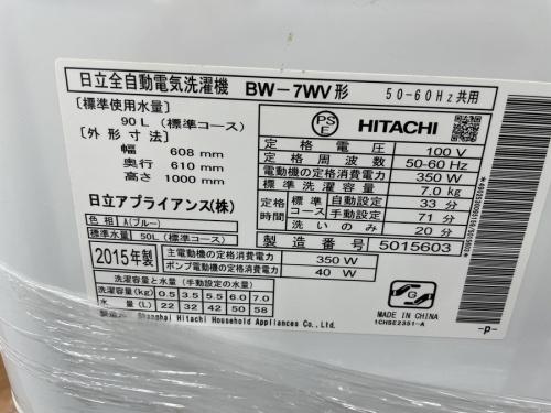 洗濯機のトレファク足立西新井店
