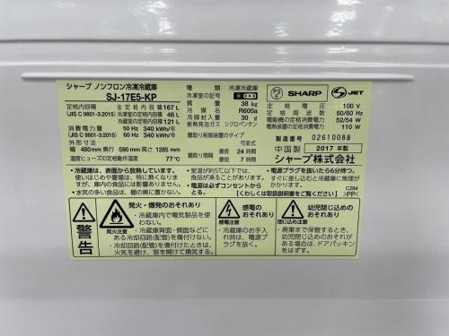 トレファク足立西新井店の中古家電