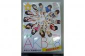 AKB48のカレンダー