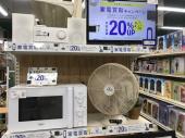 トレファク吉川店ブログ
