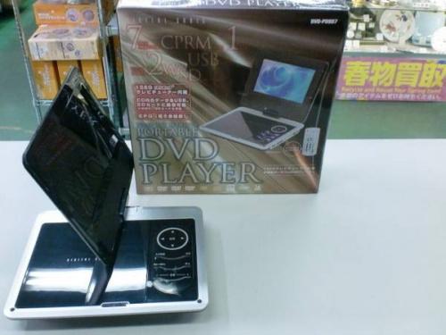 DVDプレーヤーの吉川AV機器