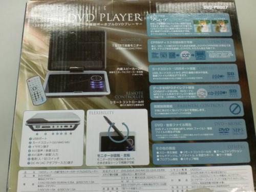 吉川AV機器
