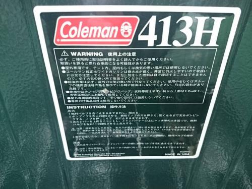 バーベキュー用品のColeman