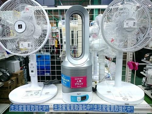 冷風機のdyson