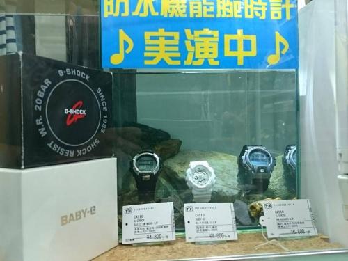 アウトドア用品の腕時計