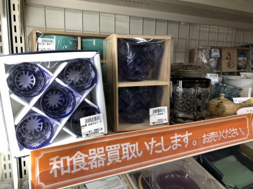 切子グラスの江戸切子