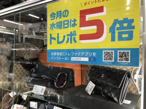 埼玉のブランド