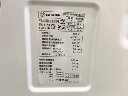 洗濯機の吉川洗濯機