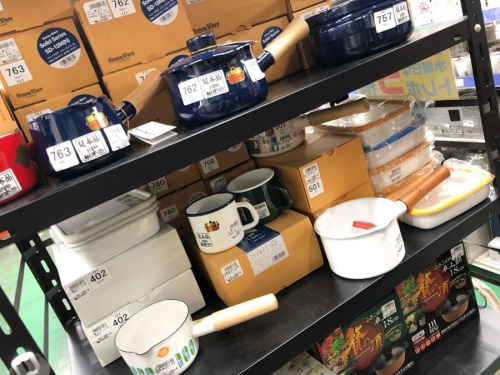 鍋のキッチン雑貨