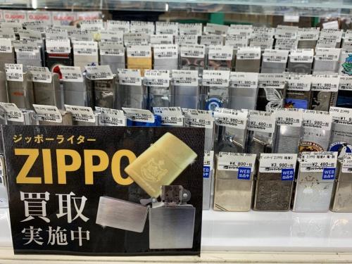 ZIPPOの買取