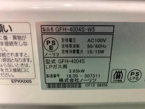 冬物家電の加湿器
