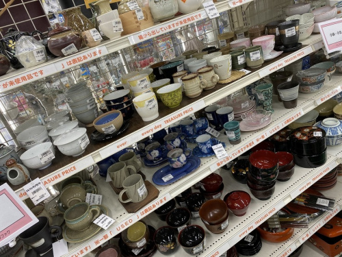 食器 買取の大倉陶園