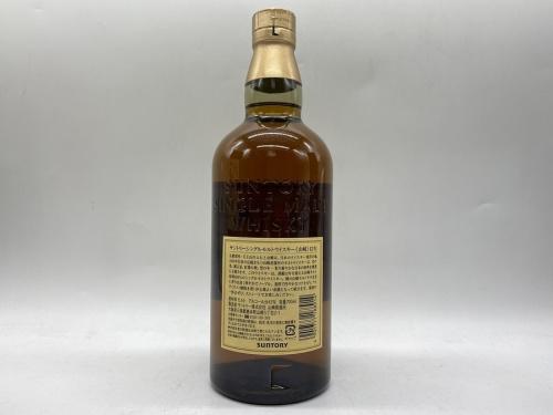 ウィスキーの山﨑