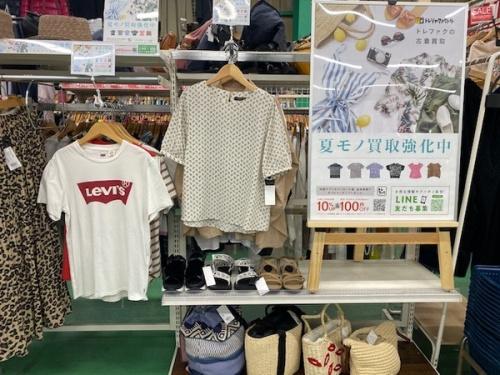レディースファッションの吉川 古着 買取 販売