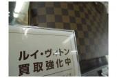 トレファク足立加平店ブログ