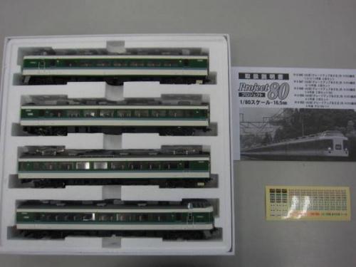 マイクロエースの国鉄189系