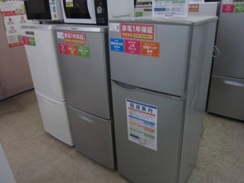 冷蔵庫のトレファク