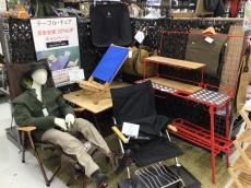 トレファク多摩南大沢店ブログ