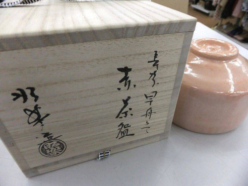 和食器の赤楽茶碗