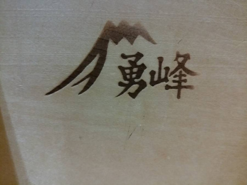 本棚の北海道家具