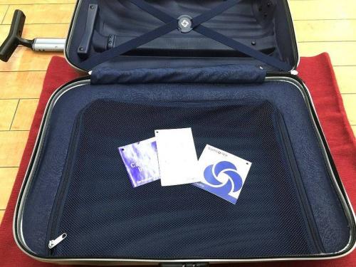 スーツケースの相模原