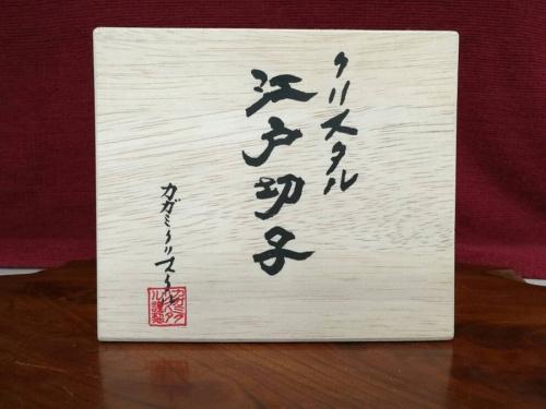 カガミクリスタルの江戸切子