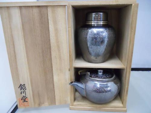 茶器の相模原