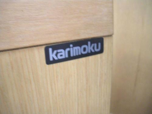 カリモクのテレビ台